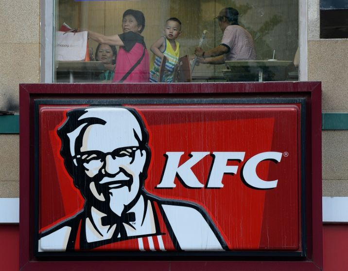i24NEWS - 'KFC Halal' falls fowl of Iran police: report