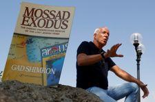 Hollywood dives deep into 1980s Israeli spy 'resort' in Sudan