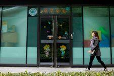 Pékin: 20 enfants blessés lors d'une attaque à l'arme blanche dans une école