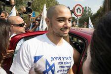 Israël: l'ex-soldat Elor Azaria libéré de prison