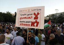 """Israël: les Eglises catholiques opposées à la loi sur l'""""Etat-nation"""""""