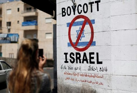 Pro-Israel groups protest Germany music festival over BDS backflip