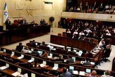 La Knesset promulgue une loi limitant l'accès des Palestiniens à la Cour sûpreme