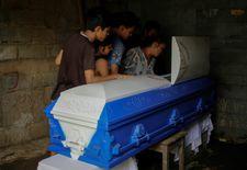 Nicaragua/170 morts: des observateurs des droits de l'Homme autorisés à enquêter
