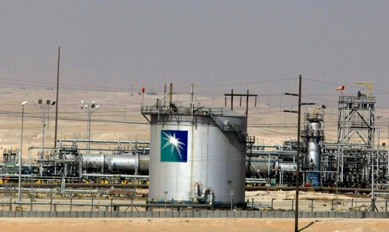 Wall Street and LSE vying for Saudi Arabia's £56bn Aramco listing