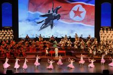North Korea to hold military parade to mark 70th anniversary