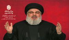 Les USA placent un fils du dirigeant du Hezbollah sur sa liste des terroristes