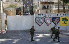 Israël: 5,3 millions d'euros pour développer la partie juive de Hébron