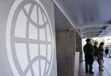 البنك الدولي: الحرب التجارية ستنعكس سلباً على النمو الاقتصادي العالمي
