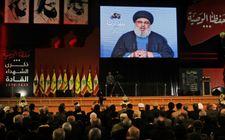 Les comptes Facebook et Twitter du groupe chiite libanais Hezbollah bloqués