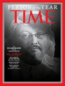 UN calls for 'credible' probe into Khashoggi murder