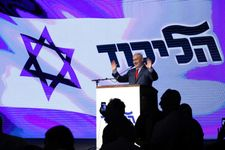 Police to question Netanyahu under caution in fourth corruption probe: report