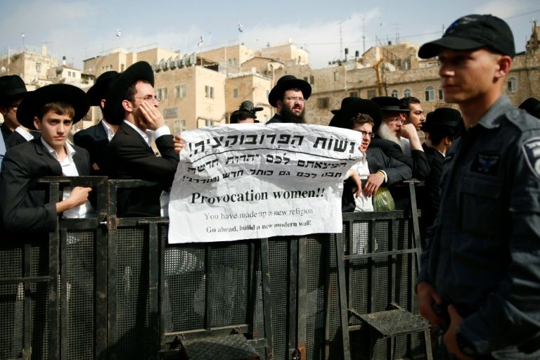 IDF soldier attacked by ultra-Orthodox mob in Jerusalem
