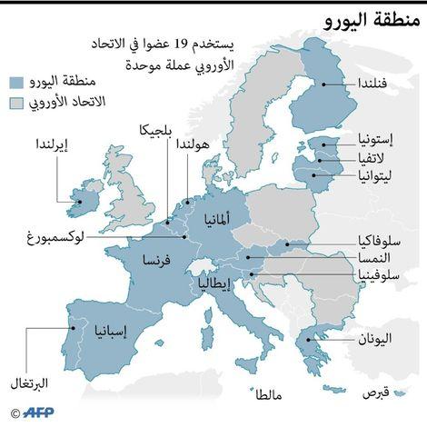 القمة الأوروبية تقر إصلاحا متواضعا لمنطقة اليورو التي ستصبح لها ميزانية