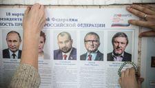 بدء الاقتراع في أقصى شرق روسيا للانتخابات الروسية وبوتين يتجه للفوز