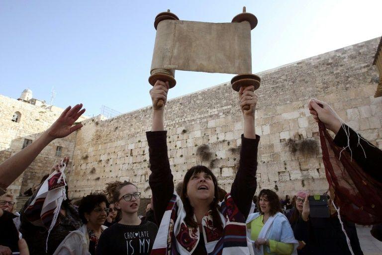 Quelle place pour le judaïsme libéral en Israël et dans le monde?