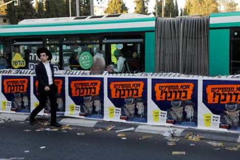 In Jerusalem mayoral run-off, Berkovitch hopes for upset as Haredi stay home