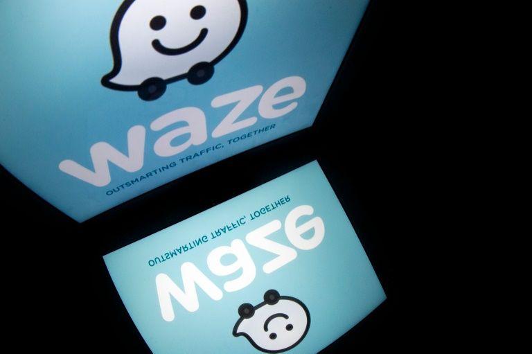 """Le logo de l'application de navigation """"Waze"""""""