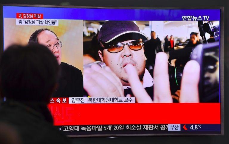Malaysian police seeking four more North Korean suspects in Kim killing