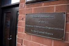 Les USA décident de geler les comptes bancaires appartenant à l'OLP (médias)