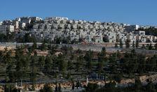 مستوطنة رامات شلومو في القدس الشرقية