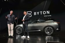 Startup unveils 'car of future' for $45,000