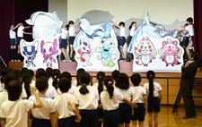 بالفيديو: طوكيو 2020 تكشف عن التمائم المرشحة