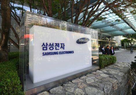Samsung a acheté une entreprise israélienne spécialisée dans les caméras