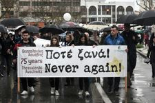 Holocaust memorial vandalized in latest anti-Semitic attack in Greece