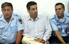 L'Iran dit ne pas connaître l'agent israélien qui enquêtait pour Téhéran