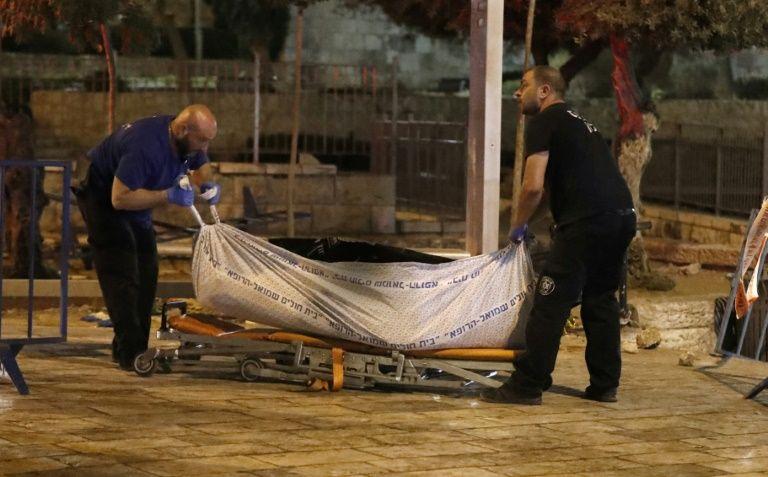L'attaque de Jérusalem perpétrée par une cellule locale, et non par l'EI (armée)