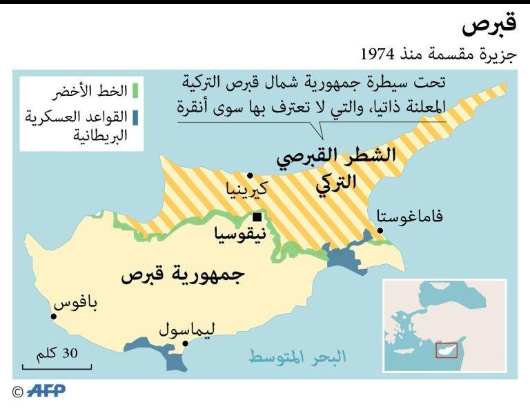 صور خريطة قبرص التركية Afp-f5137dfed8d4cb38ba014445c4407af7b949ced6