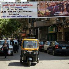 مقتل شرطي بمحاولة اغتيال مدير الأمن في الاسكندرية