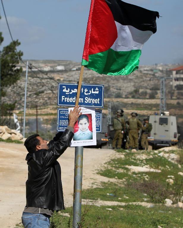 France: La Loire-Atlantique et 18 communes signent un Pacte d'amitié pour la Palestine
