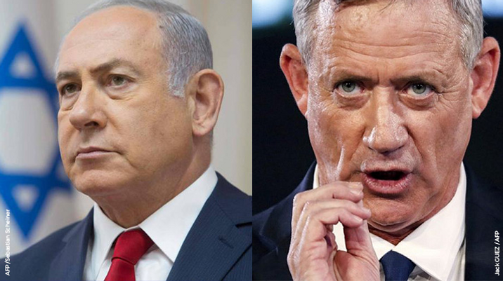 i24NEWS - Netanyahu did not leak Gantz phone hack story, reporter