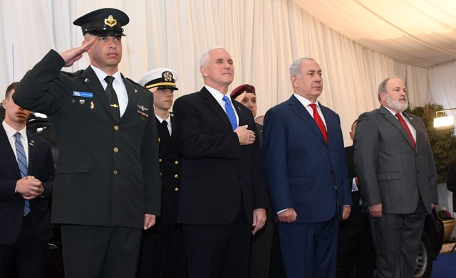 نائب الرئيس الأمريكي مايك بنس يبدأ زيارته الرسمية لإسرائيل