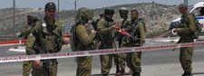 Israël démantèle une cellule terroriste qui visait le Premier ministre (armée)