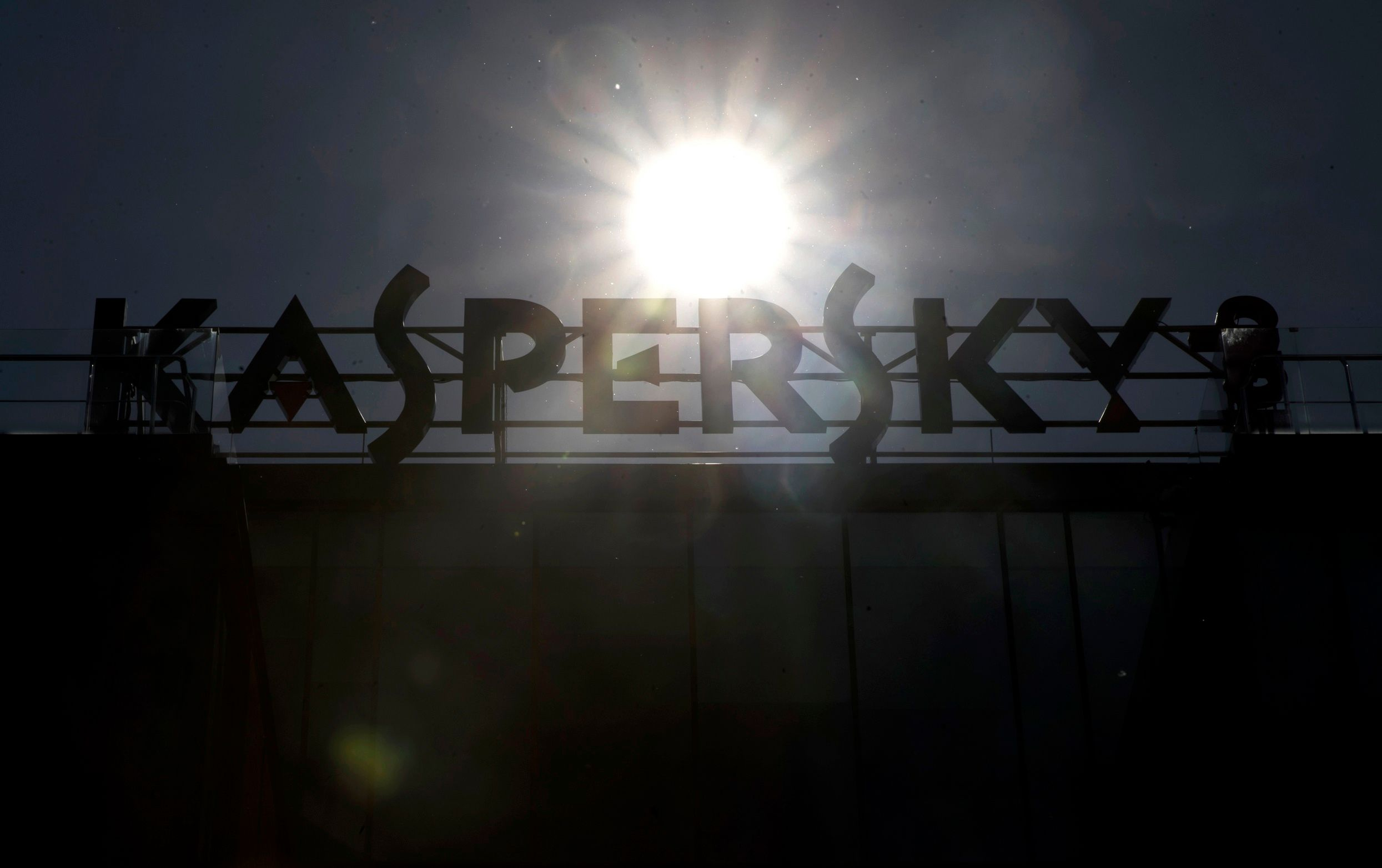 Why Did the US Government Ban Kaspersky Antivirus Software