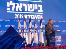 Labor party chairman Avi Gabbay speaks at 2019 convention in Tel Aviv