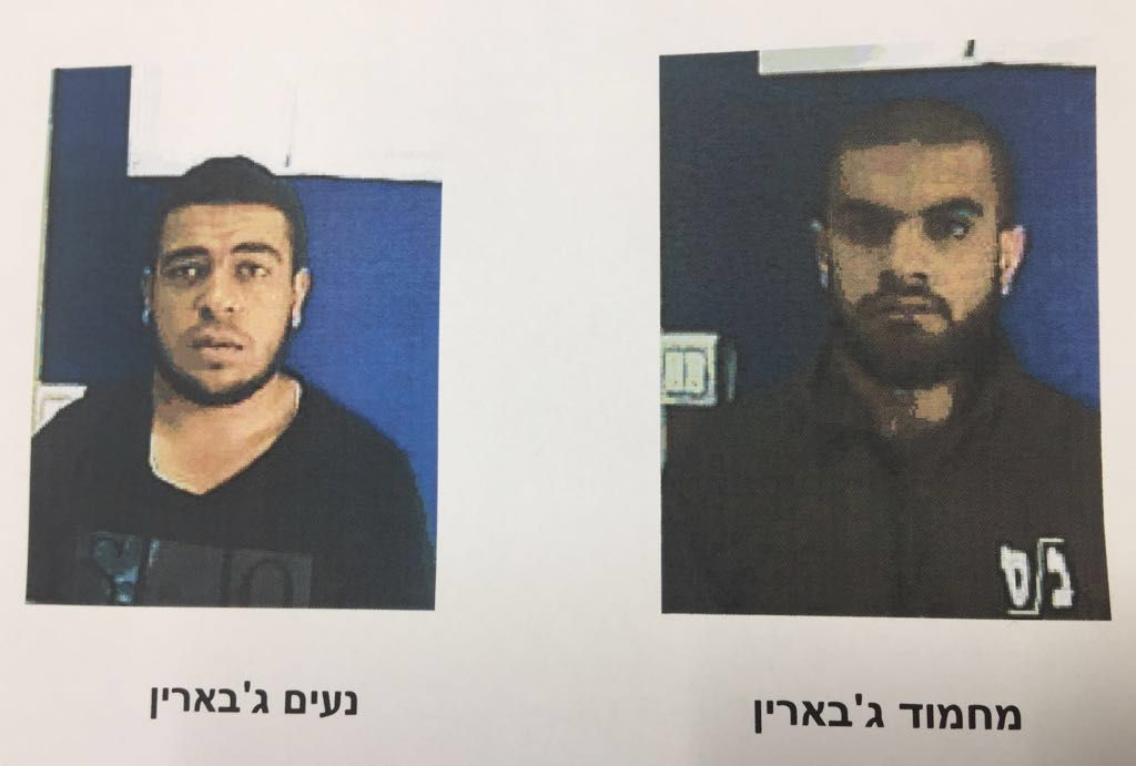 2 brothers accused of supporting ISIS