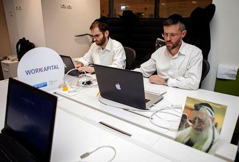 Les startups israéliennes ont collecté plus de 6 milliards de dollars en 2018