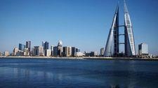 """""""Bahreïn sera le 1er Etat du Golfe à établir des liens avec Israël"""""""