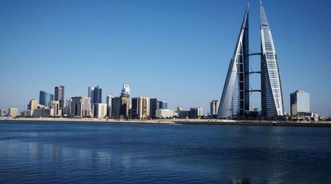 Official to i24NEWS: 'Bahrain will be first Gulf state to form ties with Israel'