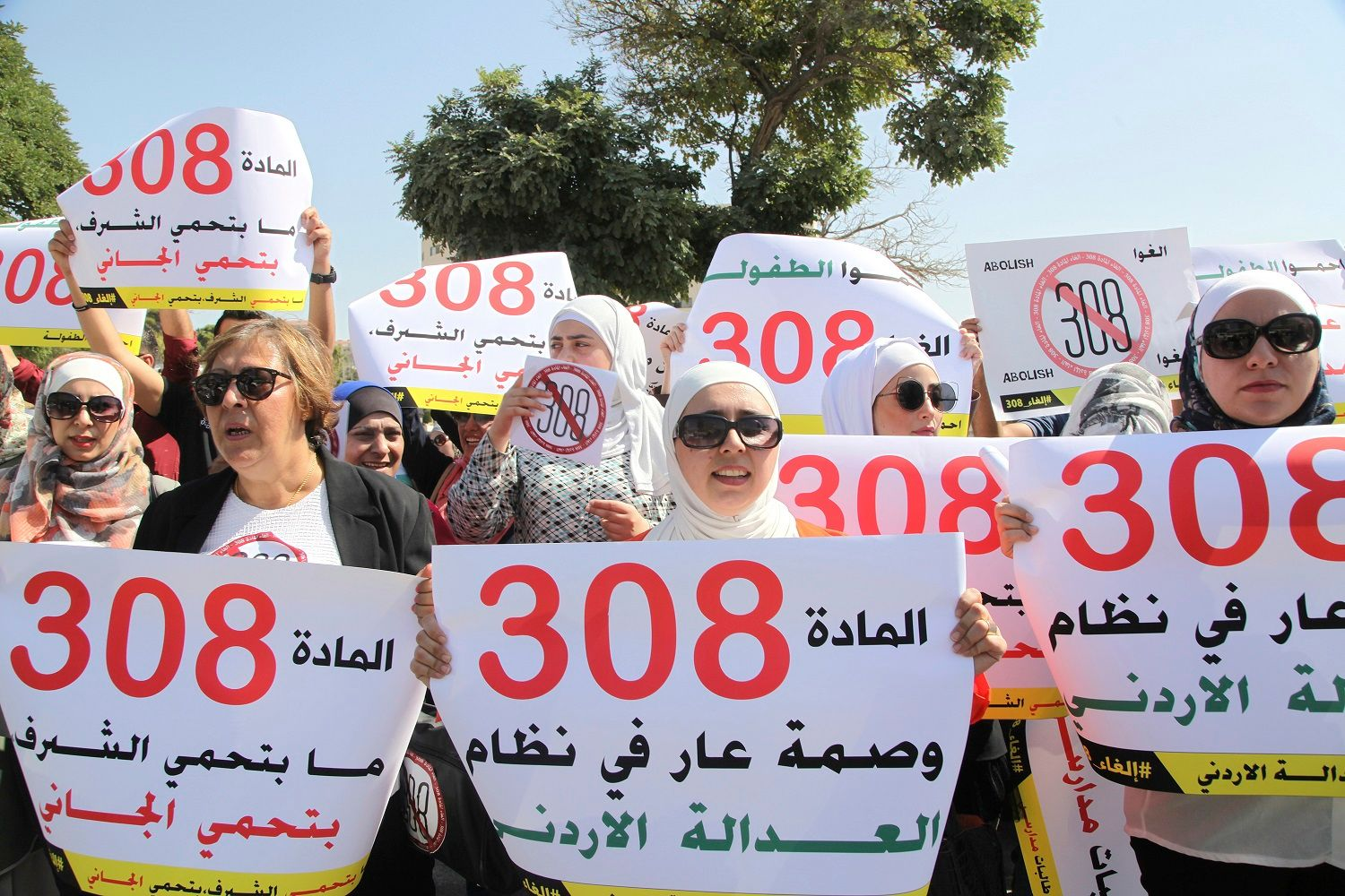 Jordan repeals law allowing rapists to marry victims