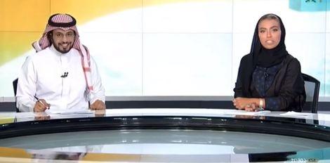 وئام الدخيل على شاشة القناة السعودية الأولى