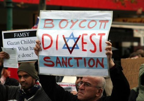 Israeli minister pushes to collect data on citizens involved in BDS