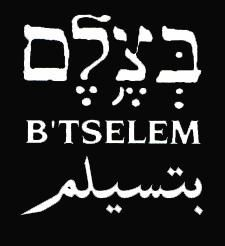 "Implantations: l'organisation B'Tselem appelle à ""punir"" Israël"