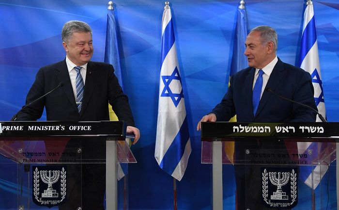 Israel, Ukraine bolster economic ties with signing of free trade agreement
