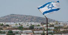 """Israël: Miri Regev accuse la présidente de la Cour suprême de """"soutenir le BDS"""""""