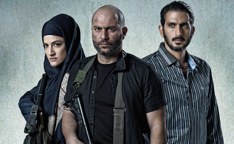 TV series puts human faces on Israel-Palestinian conflict